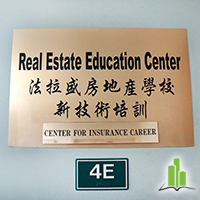 The staff as Real Estate Education Center Queens speak both English and Chinese